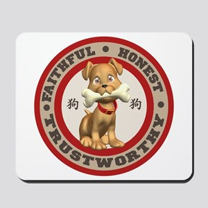 """""""Year of the Dog [Red & Brown Mousepad"""